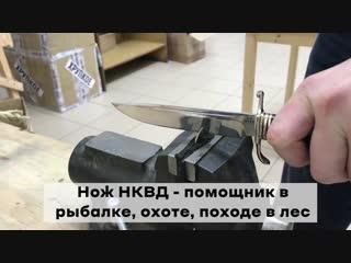 Финка НКВД от компании BARK разрубает монетку