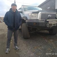 Анкета Кадырбек Абылкасымуулу