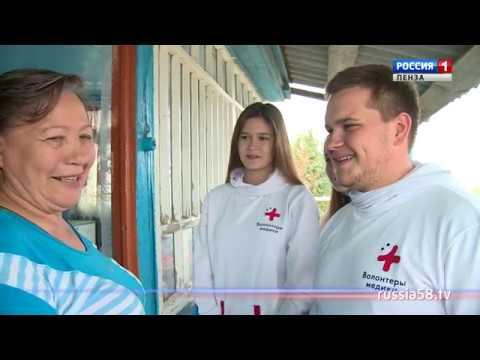 «Быть здоровым — здорово» чем занимаются волонтеры-медики