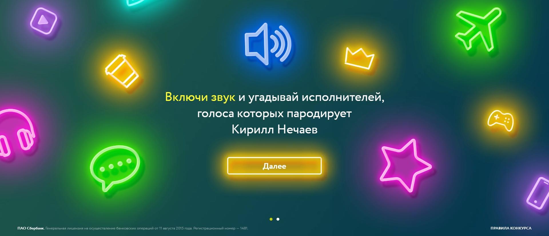 https://pp.userapi.com/c850728/v850728679/5c9eb/Cxhi2J-uU_s.jpg