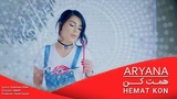 Aryana Sayeed - Hemat Kon - OFFICIAL MUSIC VIDEO / آریانا سعید - همت کن