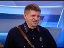 Вести-интервью с Эдуардом Бакуменко и Максимом Павлычевым от 22.10.2018