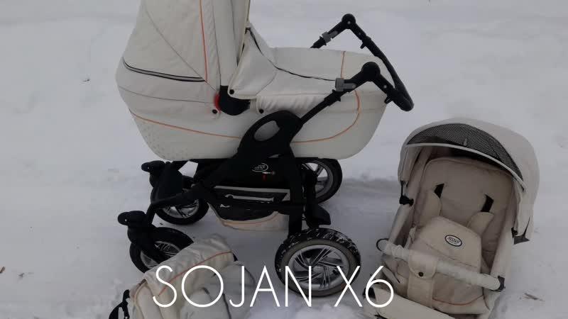 SOJAN X6 СОЯН ИКС 6