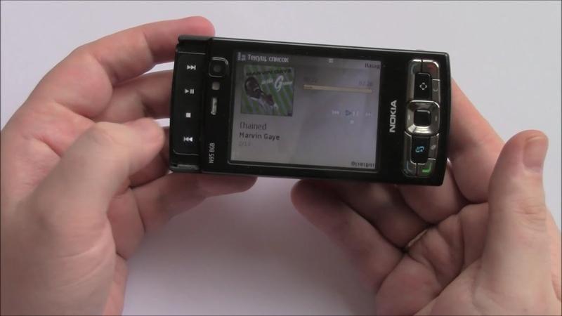 Nokia N95 8GB десять лет спустя (2007) - ретроспектива