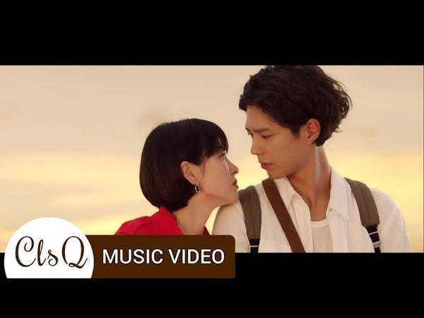 [MV] CHEEZE(치즈) - 영화 같던 날 (The Day We Met) (남자친구 OST Part 1 _ Encounter Boyfriend OST Part 1)