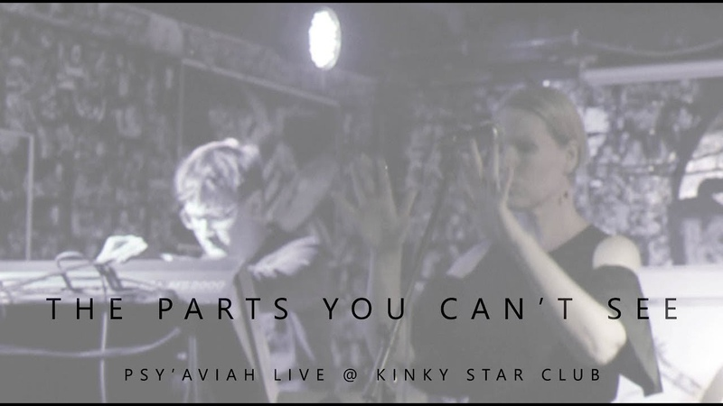 PsyAviah Live The Parts You Cant See ft Kyoko Baertsoen @ Kinky Star Club, Ghent, September 2018
