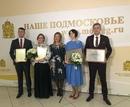 Ольга Забралова фото #26
