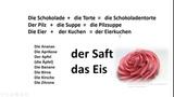 Самоучитель немецкого языка.