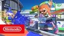 NS Super Smash Bros Ultimate