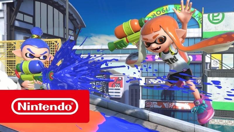 NS - Super Smash Bros. Ultimate