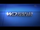 Махинаторы. 15 сезон, 4 эп. / Wheeler Dealers S15E04 : 1987 Alfa Romeo Spider Quadrifoglio