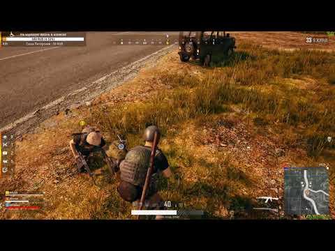 Вывалился из машины - PUBG - Fell out of the car