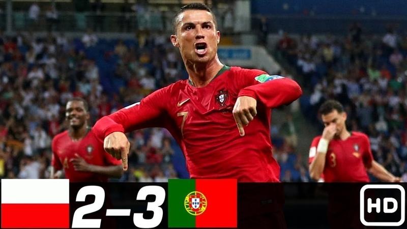 🔥 Польша - Португалия 2-3 - Обзор Контрольных Матчей 200616 HD 🔥