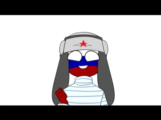 Мама меня научила _meme_ Countryhumans _Russia_ Animatic _ Thanks for 300 sub_ (