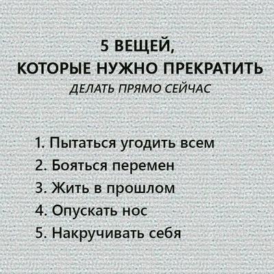 Женя Фефелов