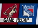 Arizona Coyotes vs New York Rangers NHL Game Recap December 14th 2018 NHL