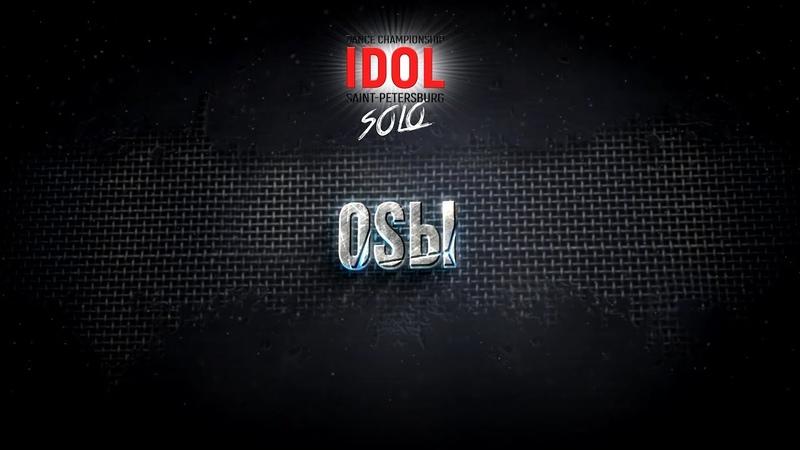 OsЫ - Choreo DUO/TRIO - IDOL DANCE