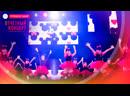 Микки Маусы Эстрадно-современный танец
