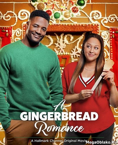 Любовь и пряники / A Gingerbread Romance (2018/HDTV/HDTVRip)