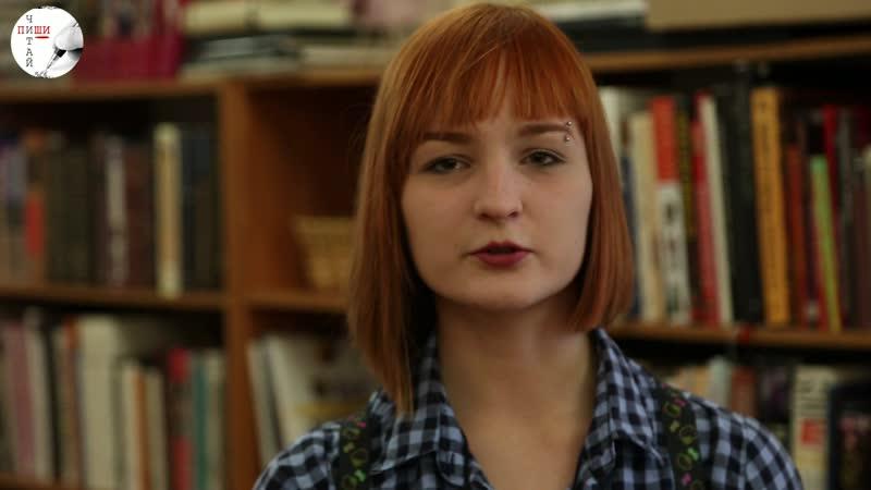 Екатерина Радчук «Ваше дыхание станет туманом»