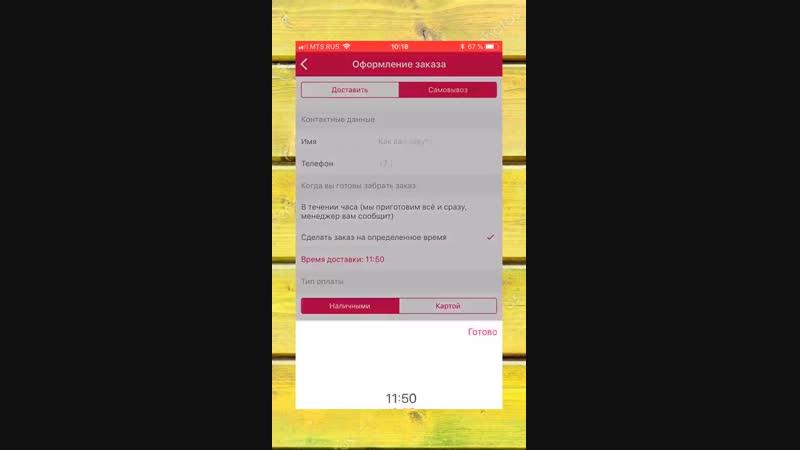 Незаменимый сервис для доходности ресторана. Мобильное приложение для для ресторанов и кафе