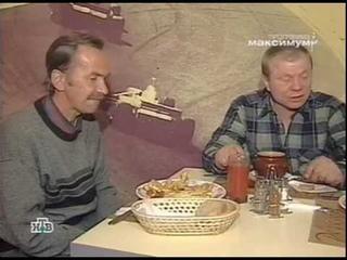"""Программа """"Максимум"""" от 19-04-2008 Судьба актёров фильма """"Кортик"""""""