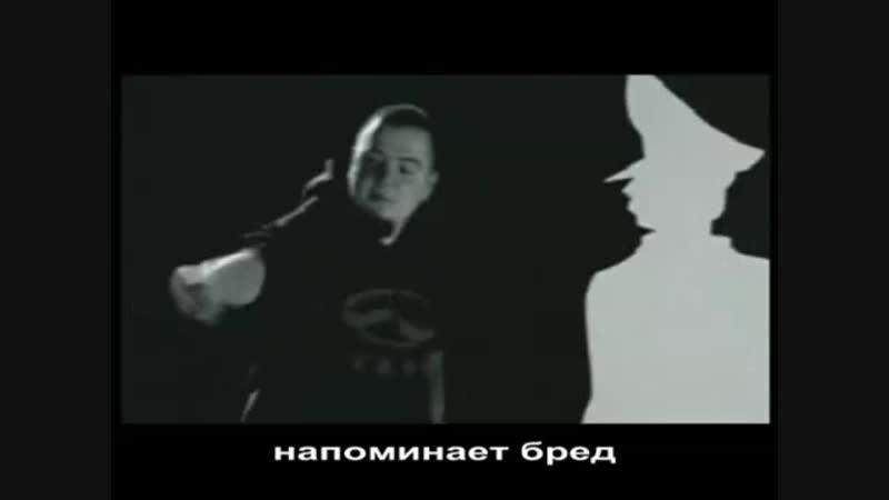 Слот Одни - Slot Odni (Karaoke)