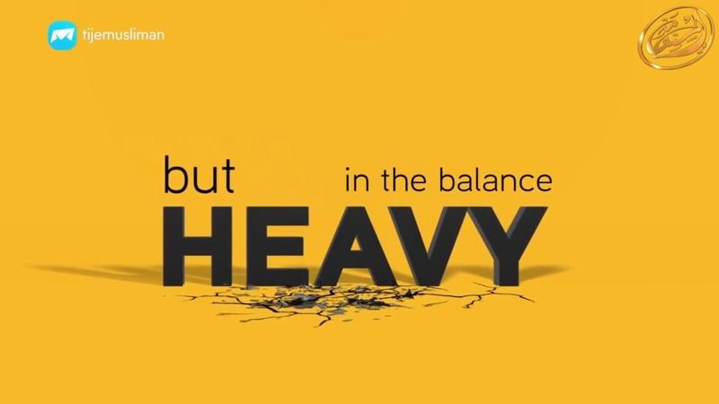 Два слова, легкие для языка, но тяжелые на Весах!