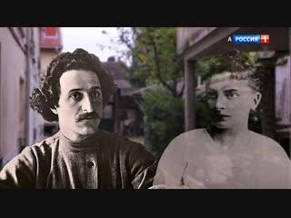 Революция западня для России фильм 2 21 10 2018 смотреть онлайн