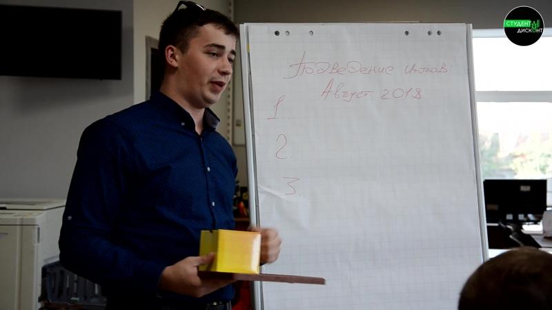 ДОМ РУ - БКС Дисконт