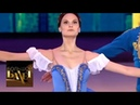 Большой балет 2018 2 выпуск Эфир от 17 11 2018