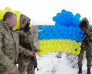 Над оккупированным Донбассом поднят Украинский флаг: фото