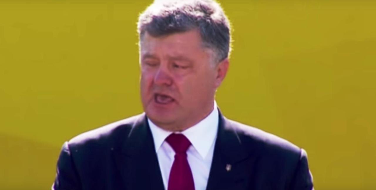 Порошенко рассказал об украинском трезубце в Севастополе