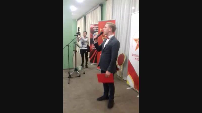 Ленинский комсомол ЛКСМ Live