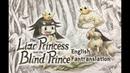The Liar Princess and the Blind Prince Prologue English Fan Translation Nintendo Switch