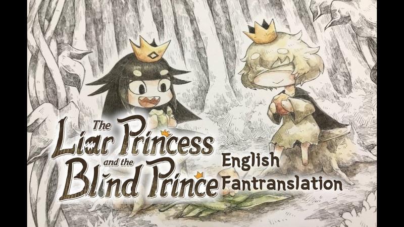 The Liar Princess and the Blind Prince - Prologue [English Fan Translation] [Nintendo Switch]