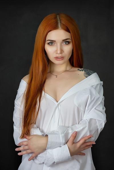 Александра Бабенко