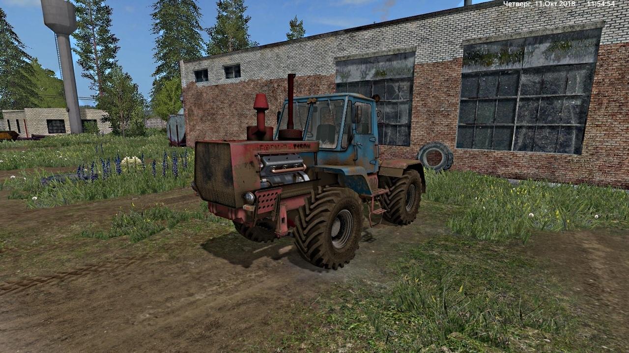 ТРАКТОР Т-150К (КРАСНО...