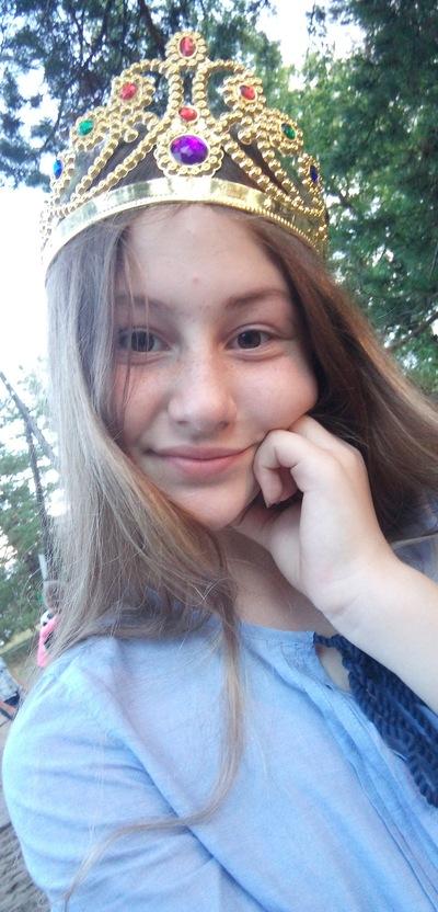 Арина Матиенко