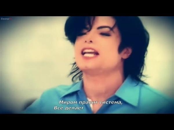 МАЙКЛ ДЖЕКСОН ПОБЕГ Michael Jackson Xscape