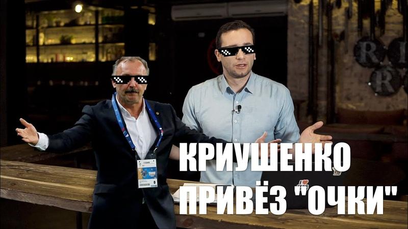 У сборной Беларуси нет лица | Разбор матча по Бубнову | Мы ждем перемен в АБФФ | БФ 4