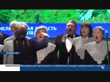 Академический хор Южноуральска отпразднует свой юбилей