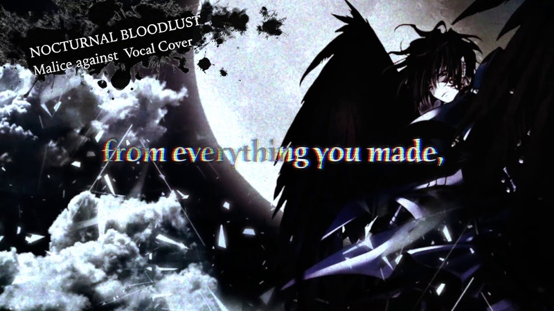 【Vocal Cover】NOCTURNAL BLOODLUST - Malice against をうたってみた