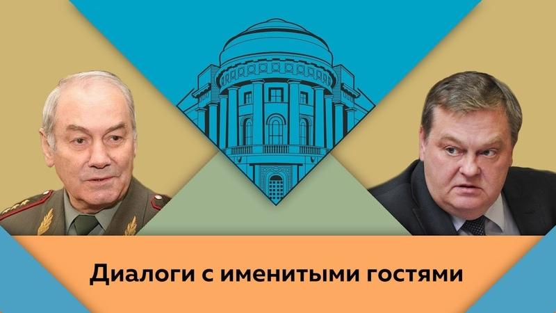 Л.Г.Ивашов и Е.Ю.Спицын в студии МПГУ. Мои университеты и учителя