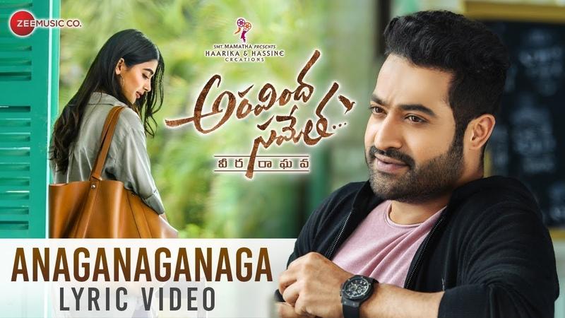 Anaganaganaga Lyrical Video   Aravindha Sametha   Jr. NTR, Pooja Hegde