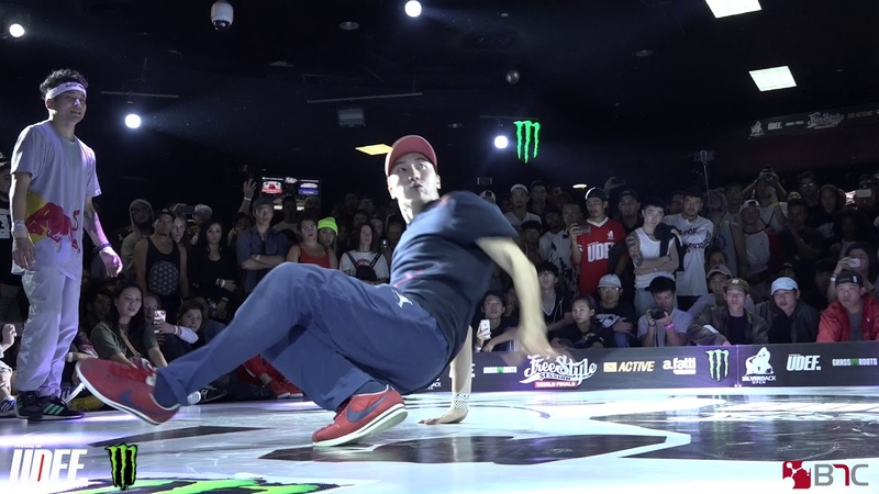 Финал Freestyle Session Wing Hong-10 (Red Bull BC One All Stars) vs Yan (AllTheMost) Robin (Top Nine/ESB).