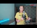Miyagi ft Эндшпиль Fireman cover by NAMI