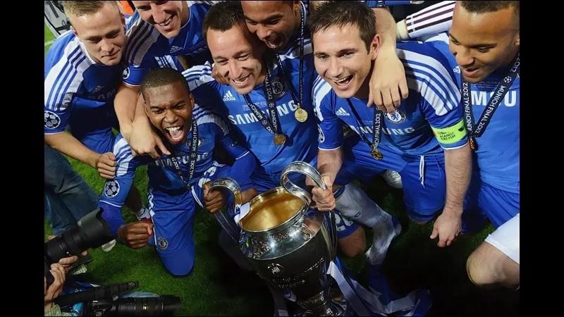 Лига Чемпионов 2011 12 Финал Челси Англия Бавария Германия