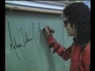 Michael Jackson at the Gardner Street Elementary School 10 October 1989