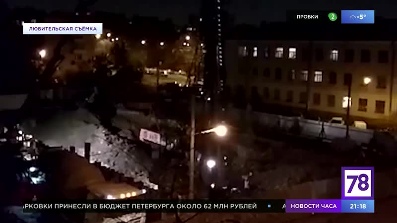 Некомфортное жилье. Неделя в Петербурге. 16.12.18